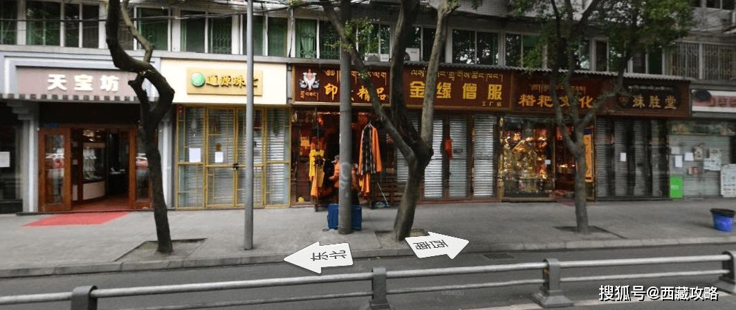 惧怕高反还想体验西藏风情?成都这条街可能对你胃口