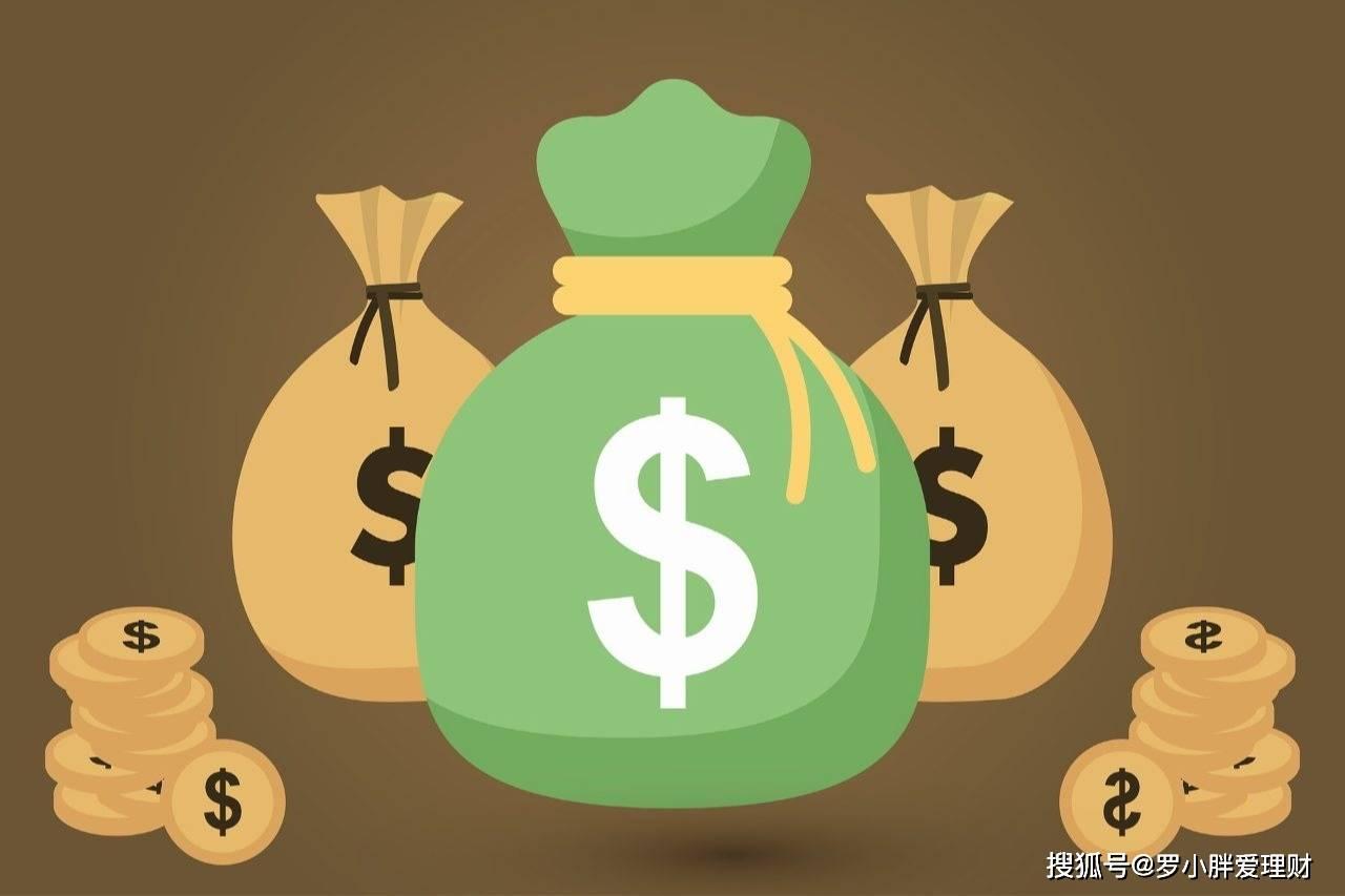 在家赚钱的几种方法,储蓄率近45%,人均存款6万多,你拖后腿了吗?