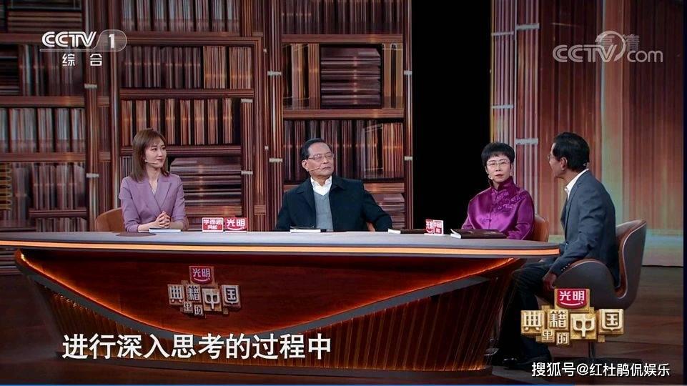 王嘉宁是不是撒贝宁的徒弟?怎么每档节目都带着她插图9