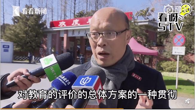 上海高一学生均可提前修复旦学分!不设门槛、不收费,3月启动报名!