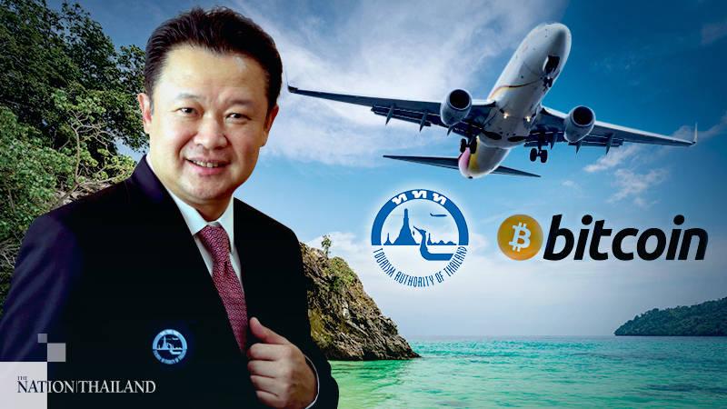 泰国旅游局探索加密货币在旅游业中的应用