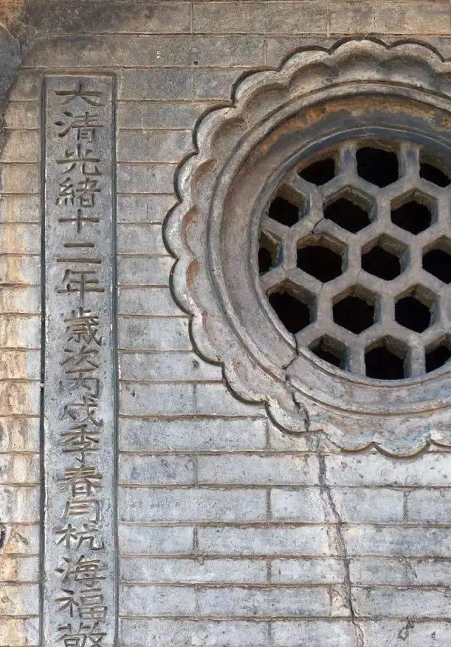游山西 读历史丨它有一个好听的名字—经幢(chuang)  第6张