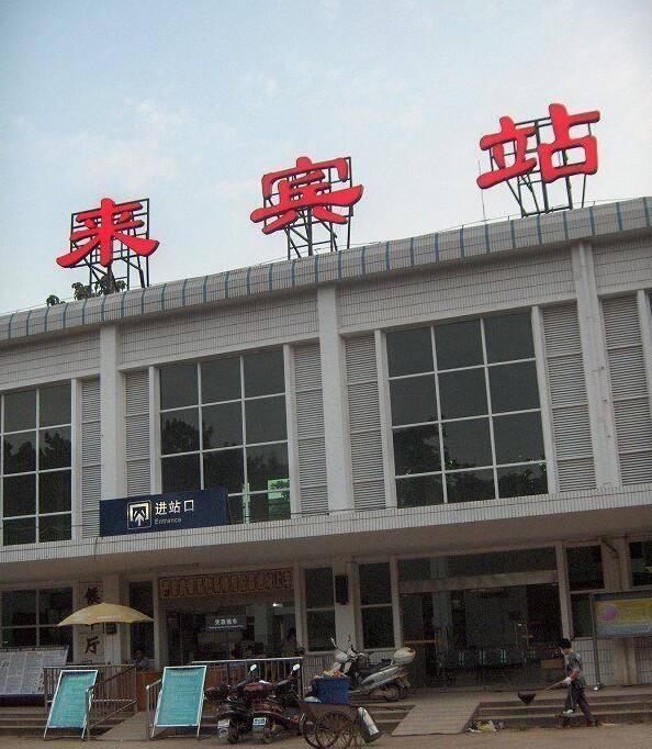 广西最奇葩的3个火车站,看名字你以为来错了地方!