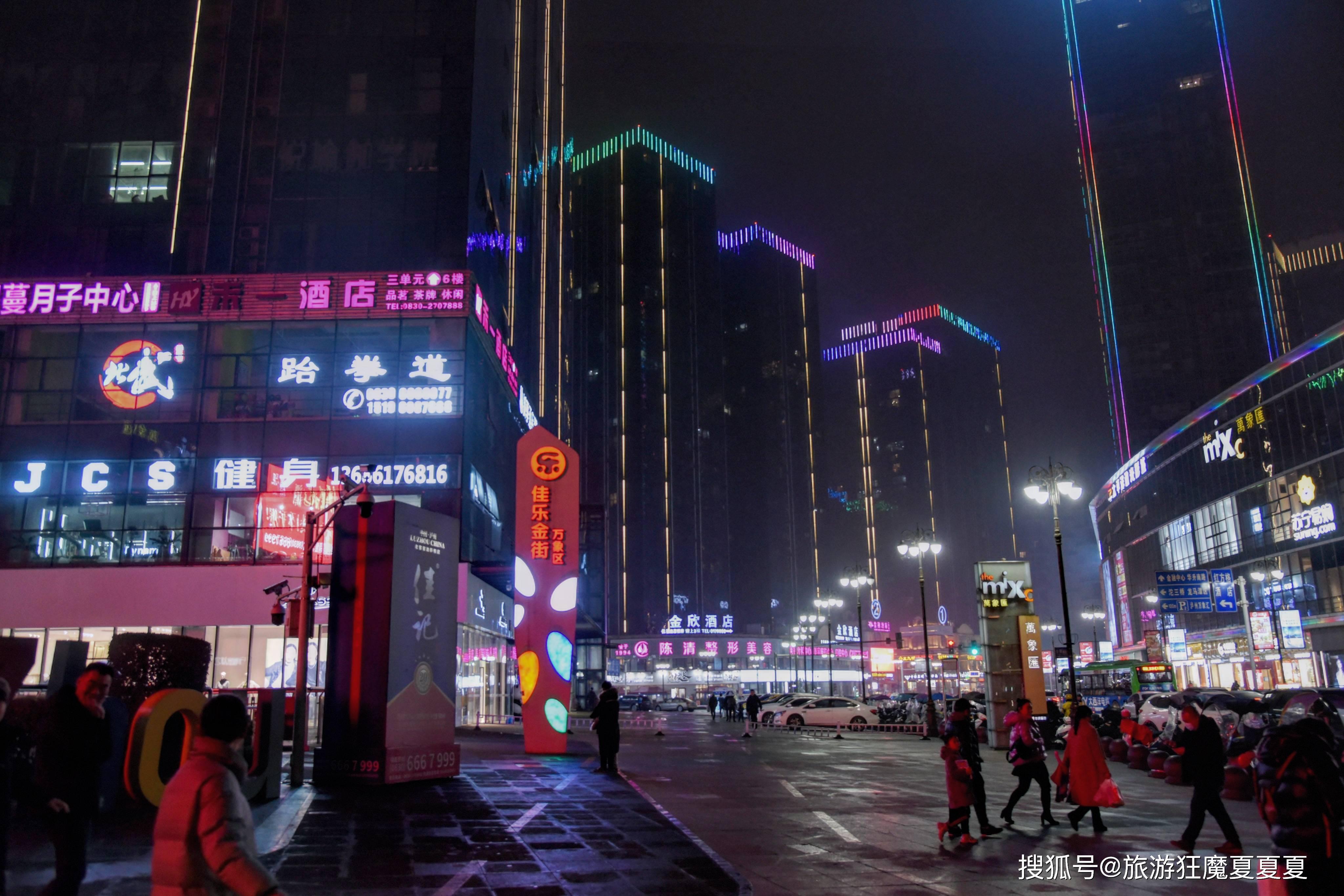 泸州一新一旧两个商圈,一个历史厚重满地小摊,一个全是网红店