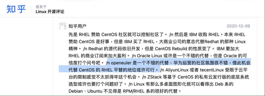 CentOS 时代终结,多样性计算时代开启