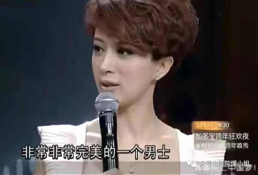 金巧巧,《浪姐2》淘汰的电影圈阔太,为何值得所有女明星学习?  第23张