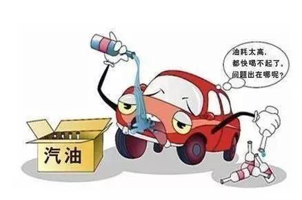 节省燃料的小知识,你需要知道...