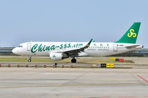 春节返程第一次乘坐春秋航空,服务既贴心又到位