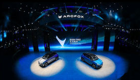 ARCFOX Extreme Fox αT带您感受智能旅行的新生活