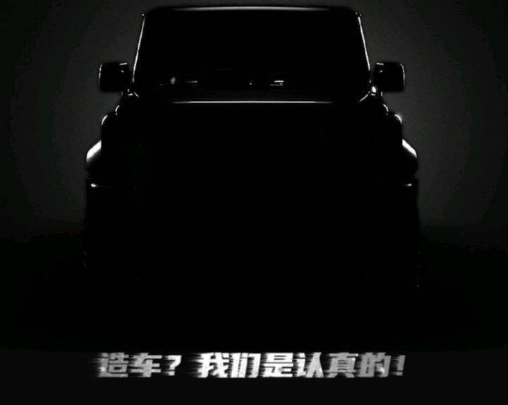 小米汽车靠谱吗?网友:价格一定要小米!