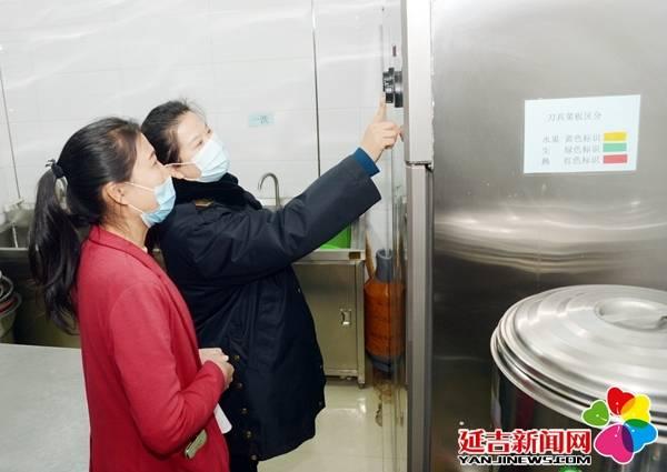 延吉市开展幼儿园食堂食品安全专项检查