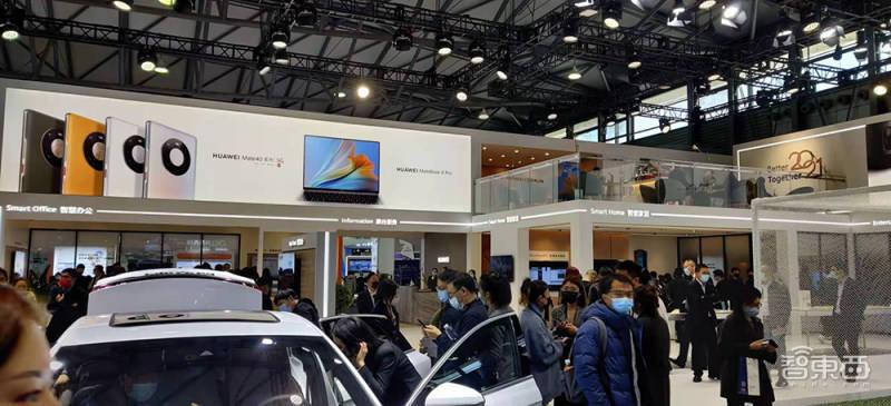 原创             MWC上海展最吸睛干货:鸿蒙OS玩转家电,隔空充电再秀,5G关键10年来了!