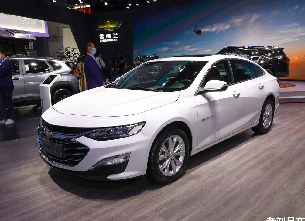 全新通用雪佛兰迈锐宝XL 1.5T车型,优惠力度非常大,性价比很高