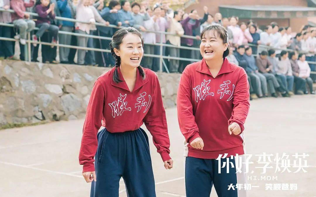 包文婧出演《你好,李焕英》,老公包贝尔功不可没,缘由很感人  第3张