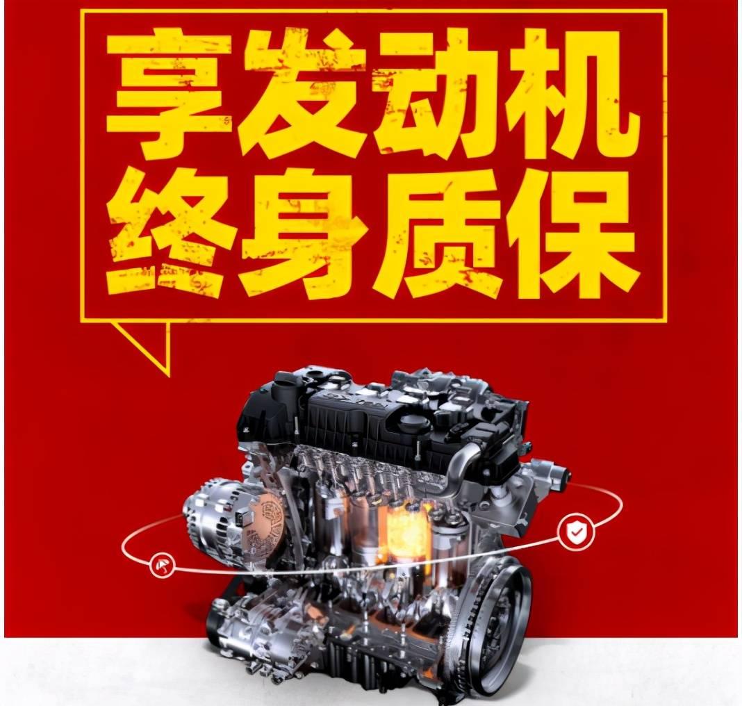 原厂发动机终身保修,奇瑞的核心技术到底多少斤几两?