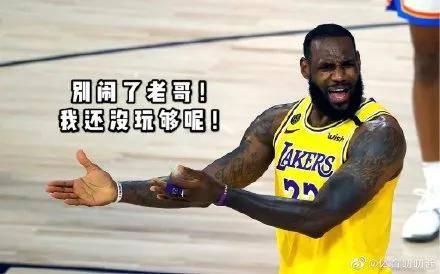 原创             湖人又输了!威少关键上篮拿下比赛!6打5,NBA赛场出现离奇一幕