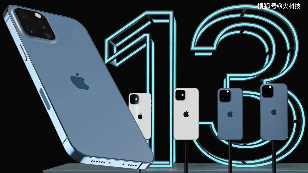 2021年可能没有iPhone 13了!变成iPhone 12S期待吗?