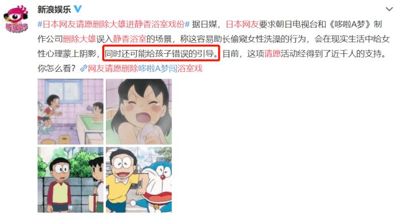原创大型裸体暴力动画正在毒害宝宝!尤其是三,你的宝宝在看!