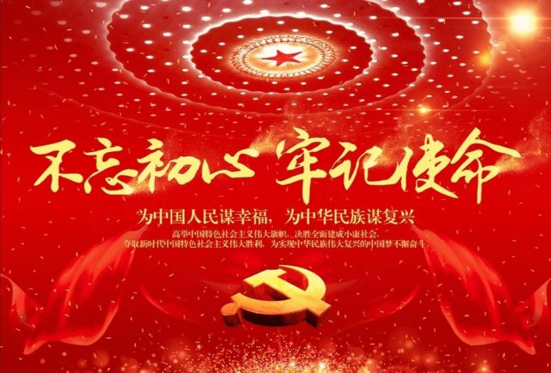 """夏邑县会亭镇:干部群众热议中央""""一号文件"""""""