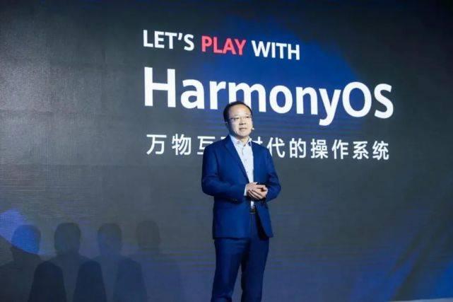 第一款真正意义上的国产手机操作系统:鸿蒙OS四月正式推送更新