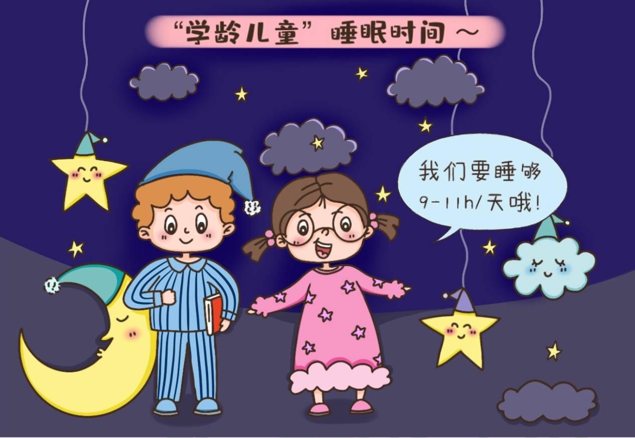 孩子每天这个时间点睡觉,身高至少损失5厘米,家长别不以为意