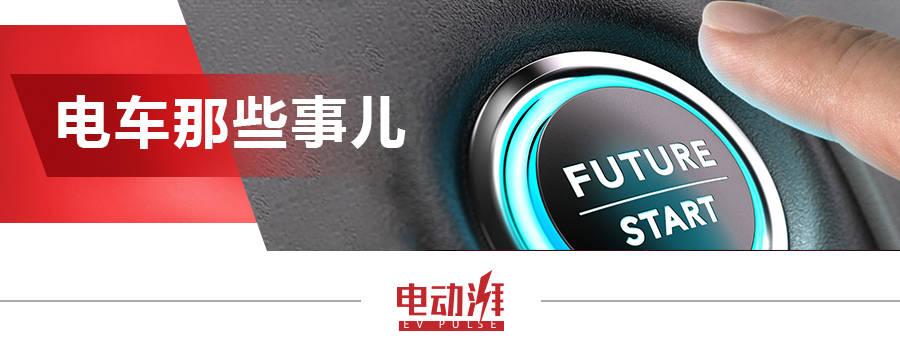 原来的2.1秒破百,新款特斯拉S/X车型正式上线。油罐车怎么活?