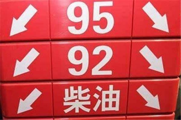 车子要求加95号汽油,为了省钱加92号,对发动机影响大吗?