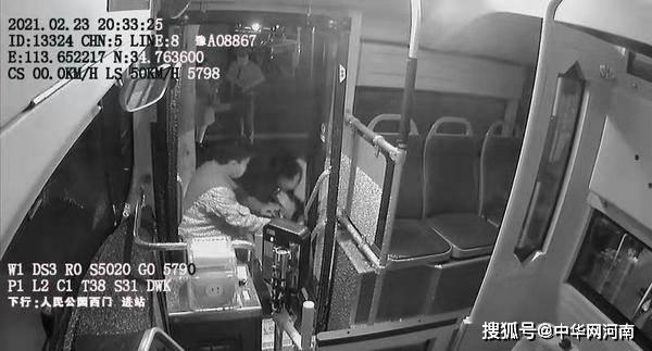 外地男孩到郑州面试一路奔波晕倒,关键时刻郑州市民紧急救助情满车厢