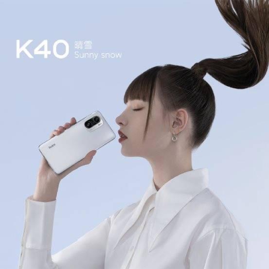 """自原1999元起,红米K40系列正式发布:""""热血版""""直屏旗舰"""