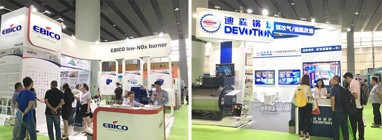 2021第17届亚洲热能科bet威博首页技及惬意家居系统博览会
