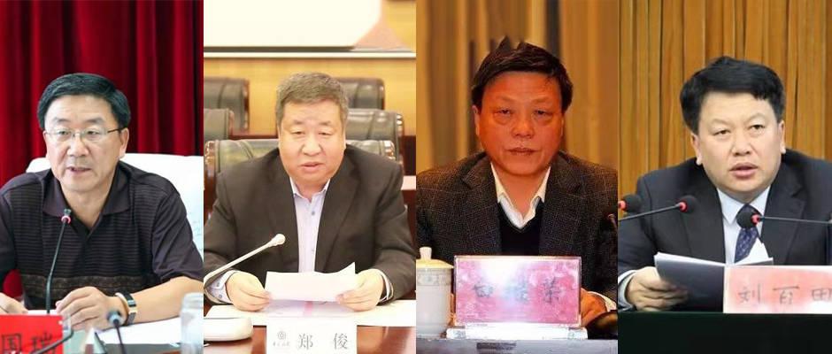 """""""躲不过十五"""",内蒙古元宵节反腐""""5连发"""""""