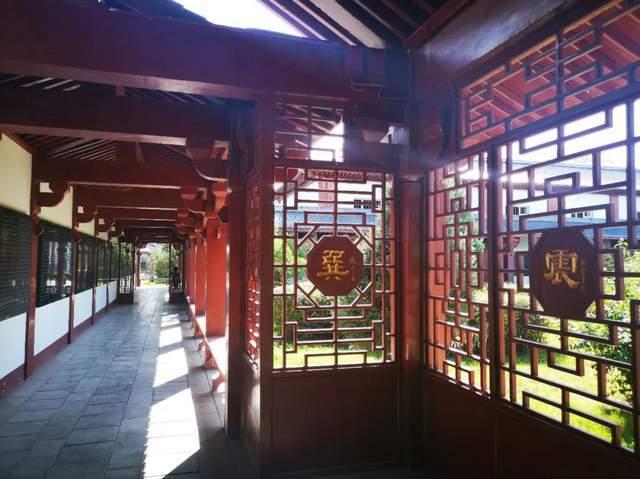 特克斯八卦城的易经文化园