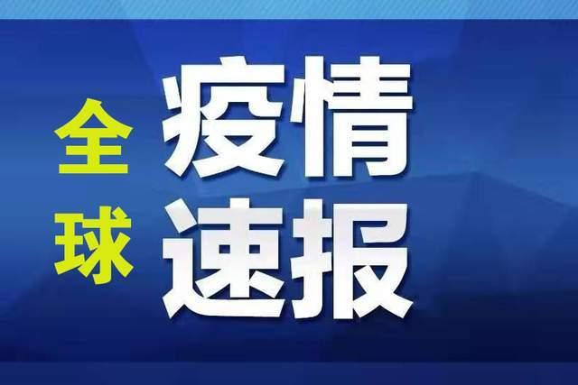 中国国际新闻传媒网:2月27日中国以外主要国家和地区疫情综述