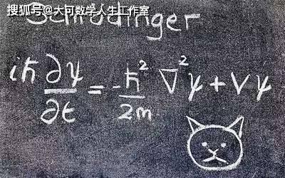 狄拉克方程:量子力学与狭义相对论的第一次融合  第10张