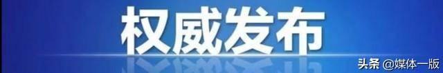 """新闻:坡长寿谷""""双节同庆""""优惠多多"""