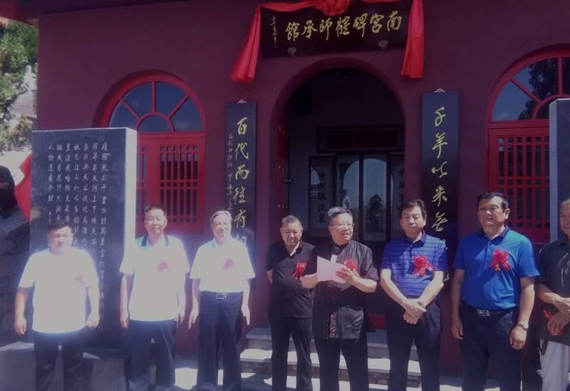 【河北之旅】冀南书法欣赏胜地——中国磁山翰墨苑