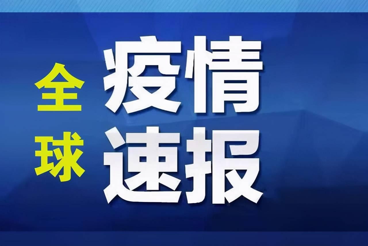 中国国际新闻传媒网:3月2日中国以外主要国家和地区疫情综述