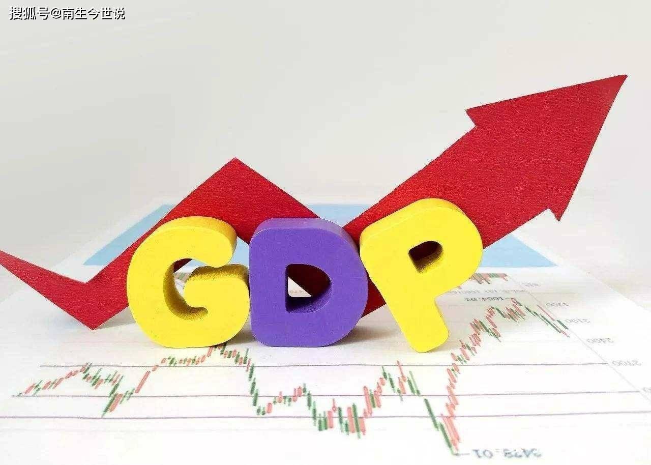 正式公布!2020年韩国GDP约为1.63万亿美元,仍超过我国广东省