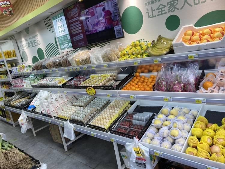 2021年做生意有什么好项目?社区生鲜超市迎来新风口!