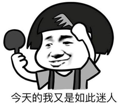 【懒懒的叉子】:笑话:闺蜜把她养的金毛放我家照顾,我天天大鱼大肉的伺候着