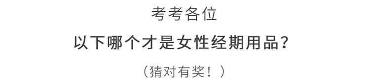 菲娱4代理主管-首页【1.1.0】