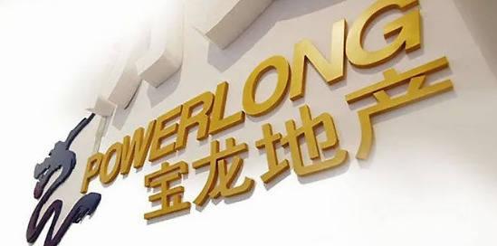 宝龙地产表示,2020年销售额突破1000亿,少数股东权益激增引起怀疑