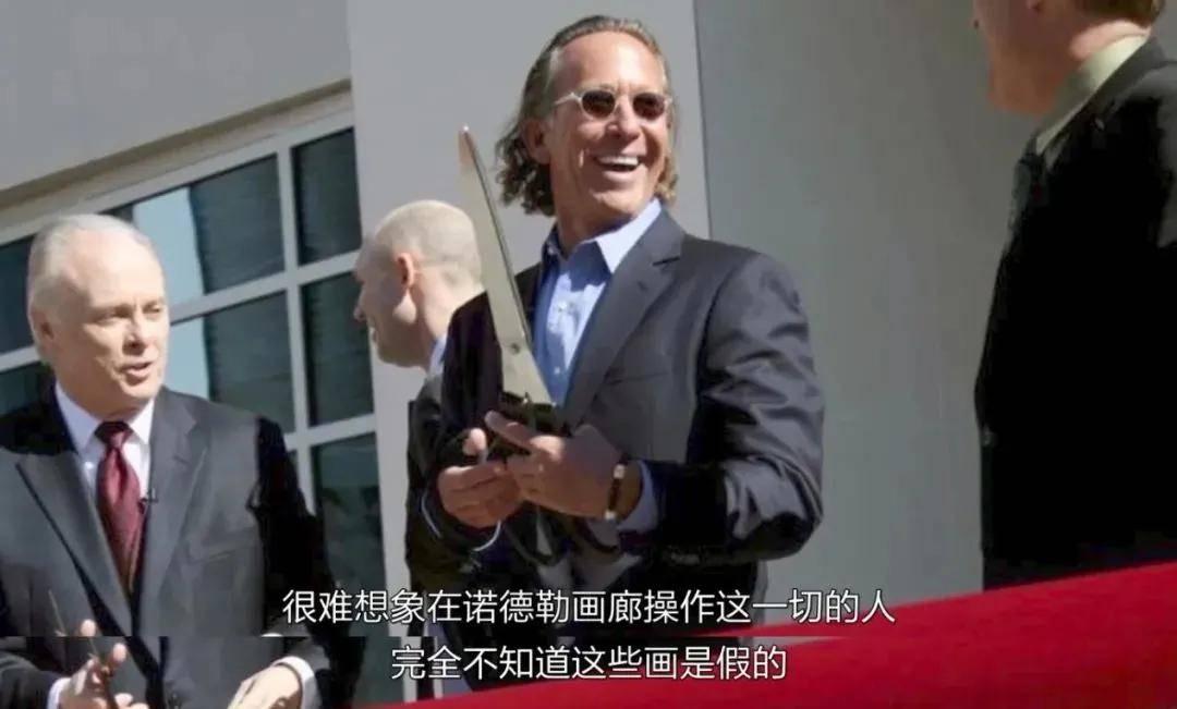 """美国顶级富豪也会被华人""""割韭菜""""?那些""""看不懂""""的天价画作 liuliushe.net六六社 第36张"""