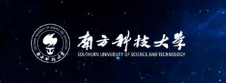 南方科技大学与都灵理工大学合作博士项目