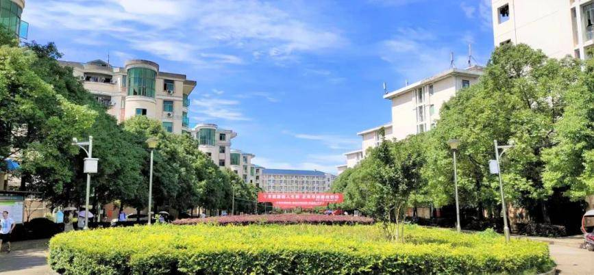 湘潭大学排名_湘潭大学