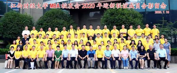 江西财经大学2021年EMBA项目接收考生调剂意向登记