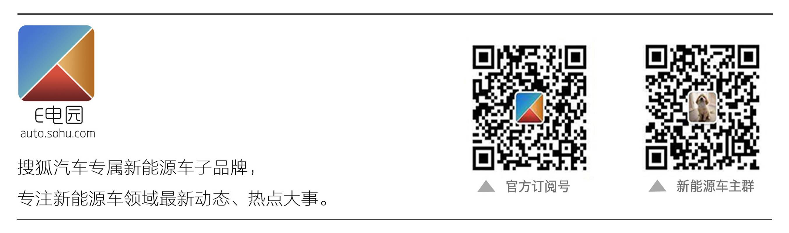比亚迪元Pro官图公布 换装刀片电池/续航401km