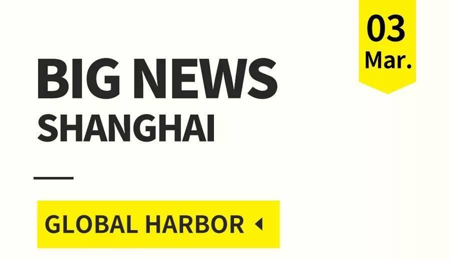 創12小時排隊傳奇的長沙湘菜排隊王來上海了!
