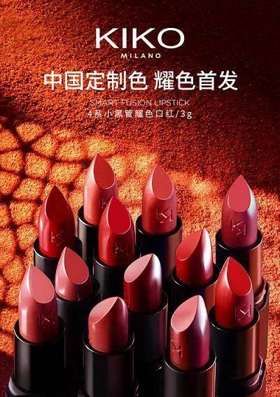"""唇膏""""翻车""""之后,爱马仕大盛娱乐app专为亚洲消耗者推出腮红限定色"""