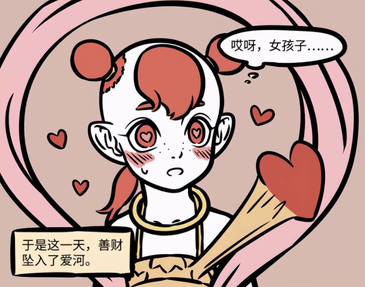 非人哉:小时候的哪吒UWIN电竞红孩儿有多可爱?哪吒没